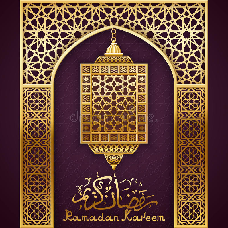 Ramadan Background met Gouden Arabische Lantaarn