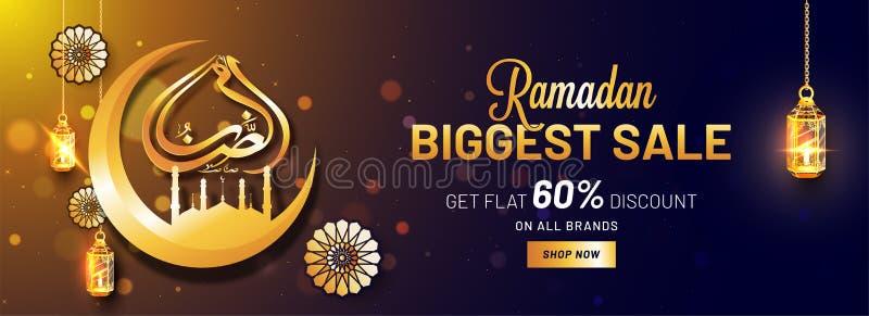 Ramadan Biggest Sale, jefe del sitio web o diseño de la bandera con el golde stock de ilustración