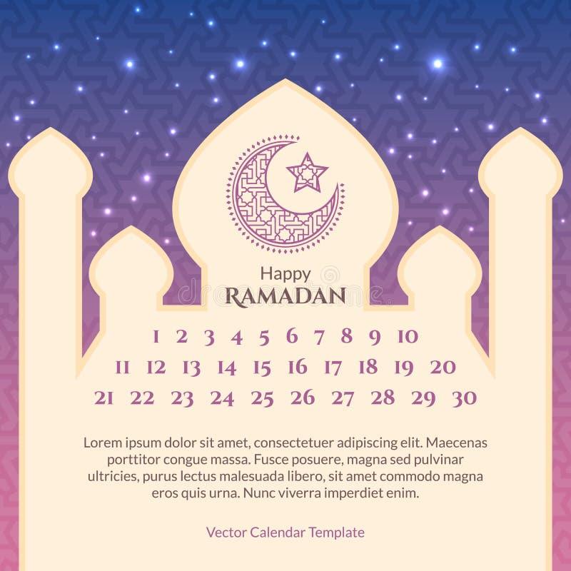 Ramadan Calendar Template lizenzfreie abbildung