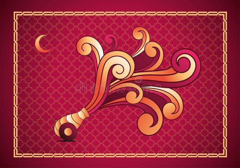 Ramadan Cannon vektor abbildung