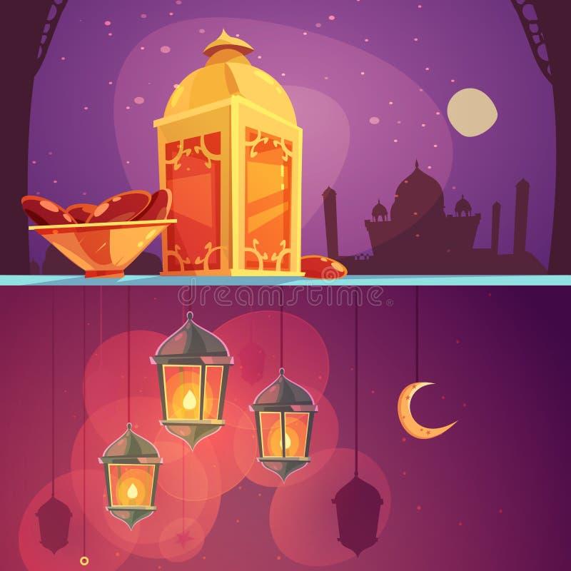 Ramadan Cartoon Banners vektor illustrationer