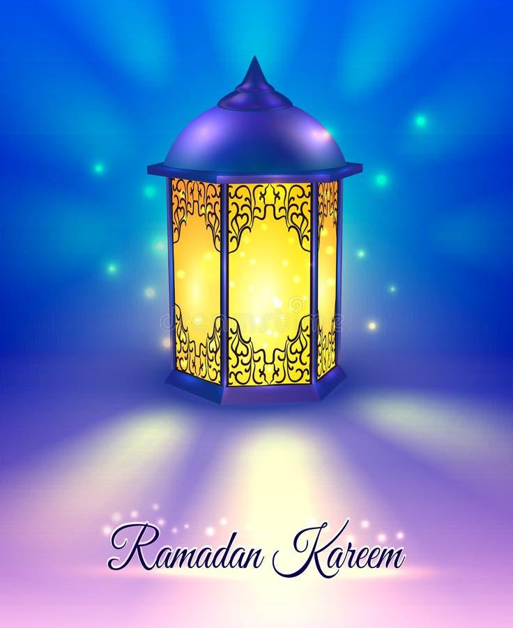 Ramadan Colored Poster vektor illustrationer