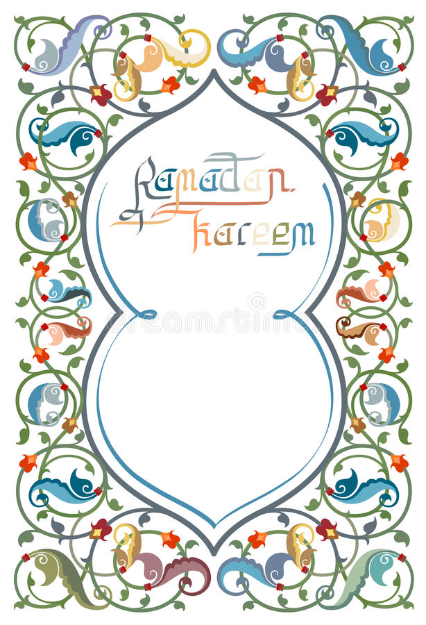 Islamic floral art royalty free illustration