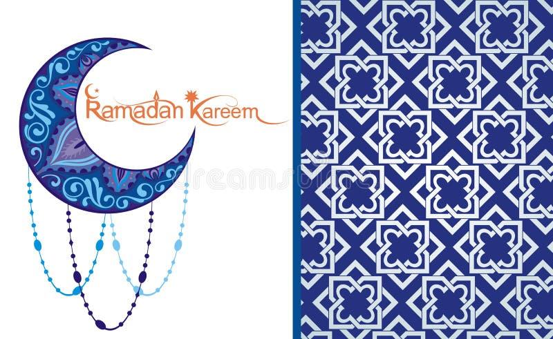 Ramadan de Grootmoedige Maand stock illustratie