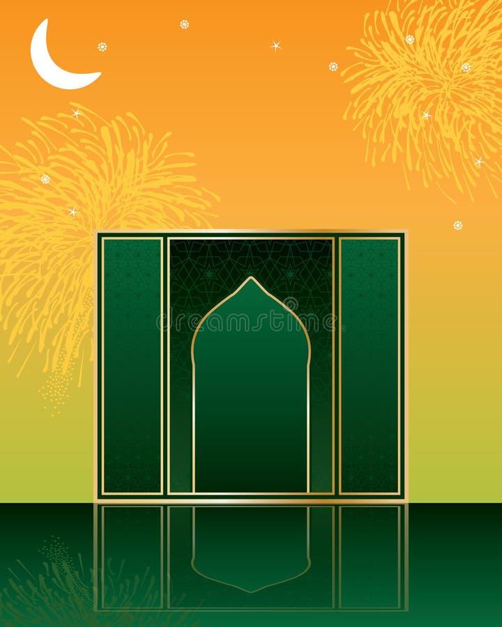 Ramadan door card vector illustration