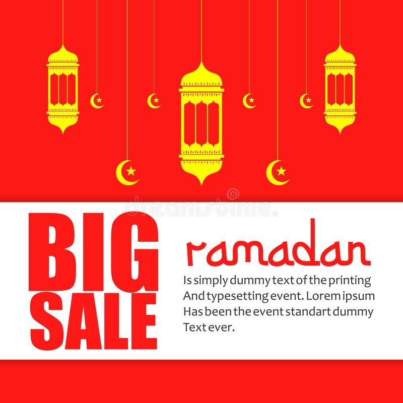 Ramadan Du?ej sprzeda?y szablonu projekta Wektorowa ilustracja ilustracji