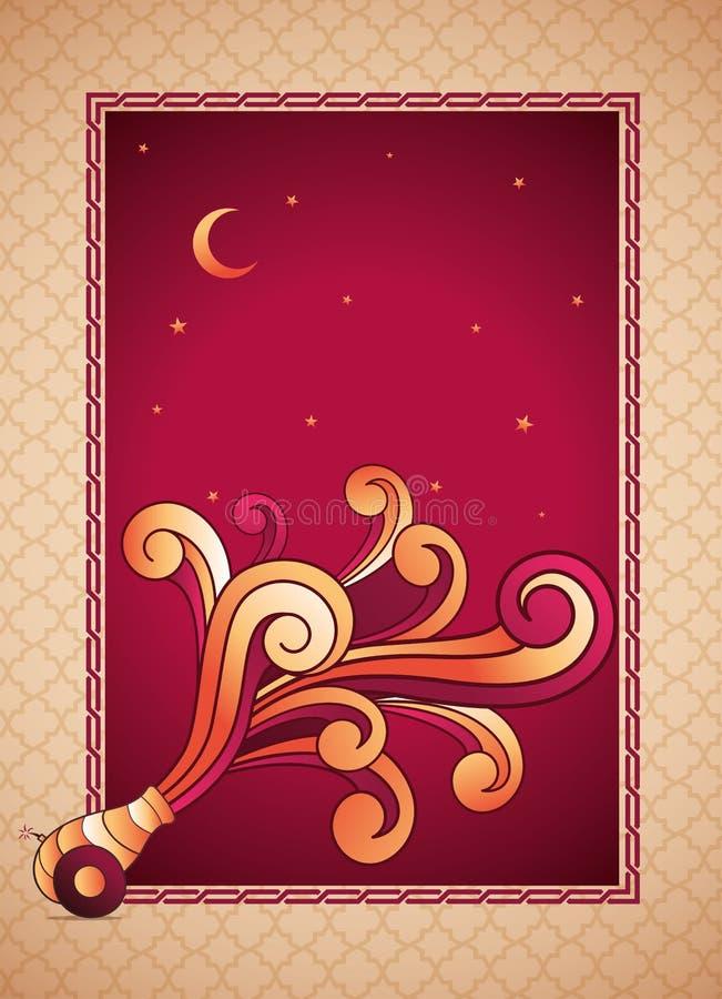 Ramadan działo ilustracji