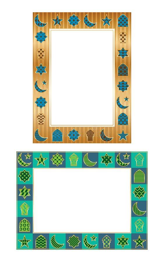 Ramadan-Elementschnitt-Rahmensatz vektor abbildung