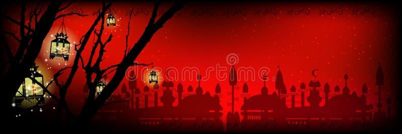 ramadan En lykta på ett träd mycket stock illustrationer