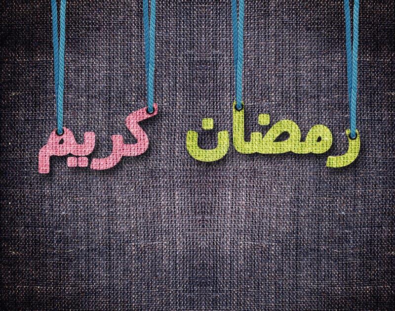 Ramadan et Eid al Fitr Greeting Card images stock