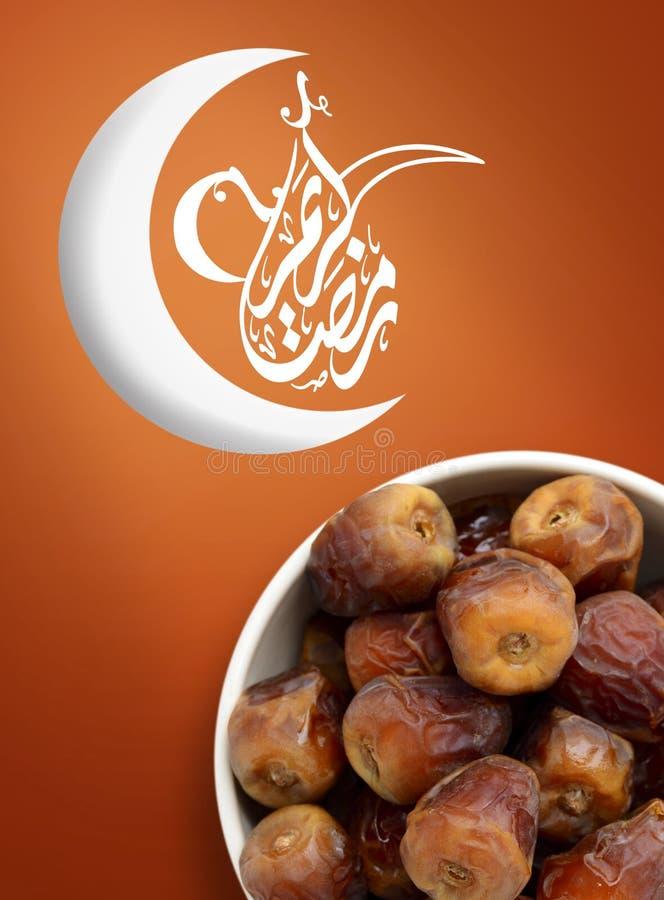 Ramadan Fasting Dates com crescente imagem de stock royalty free