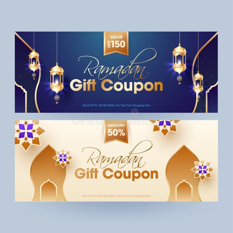 Ramadan Gift Coupon com oferta diferente do desconto em de duas cores ilustração do vetor