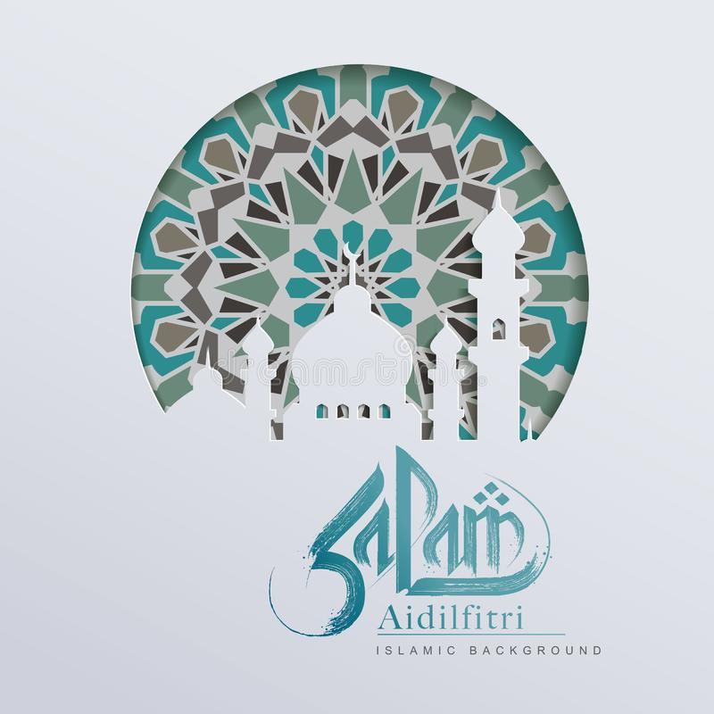 Islamic graphic design. Useful for islamic project design work stock illustration