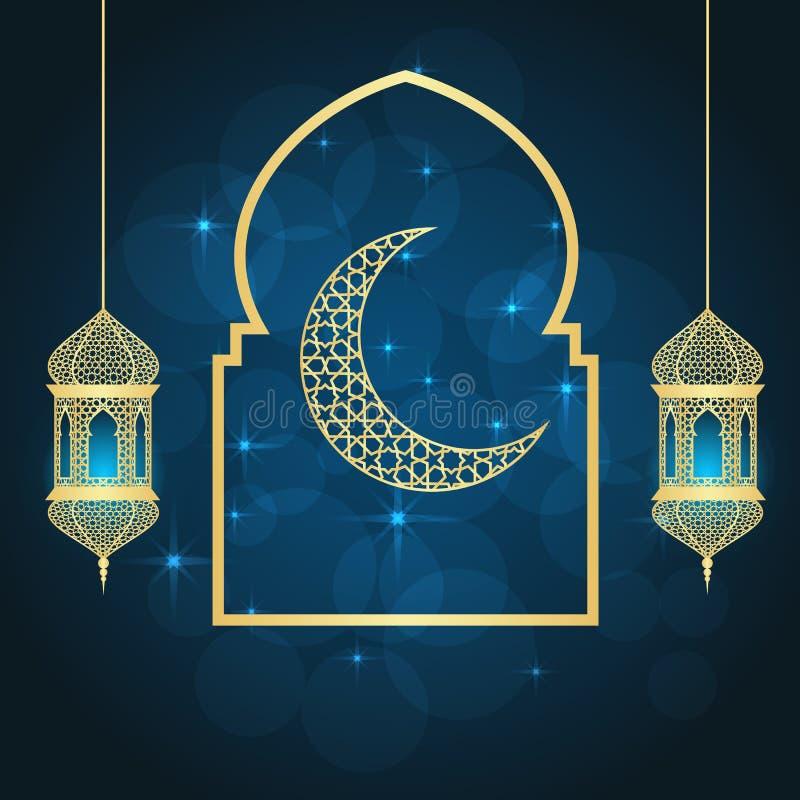 Ramadan greating kaart