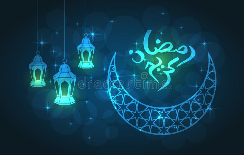 Ramadan greeting card royalty free illustration