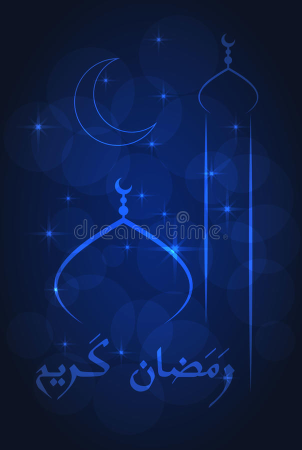 Download Ramadan greeting card stock vector. Illustration of blue - 83716216