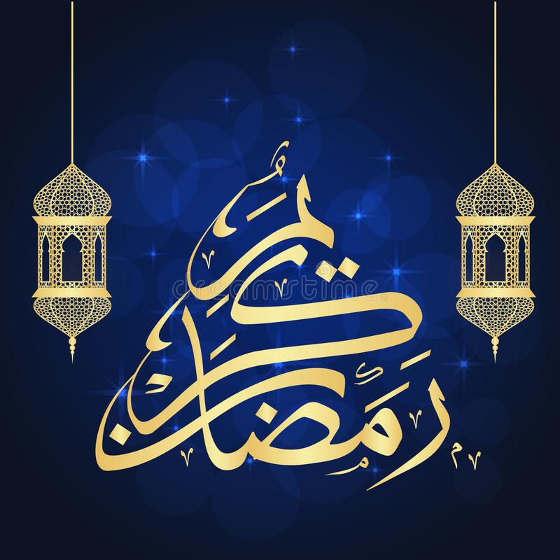 Download Ramadan greeting card stock vector. Image of culture - 83717371