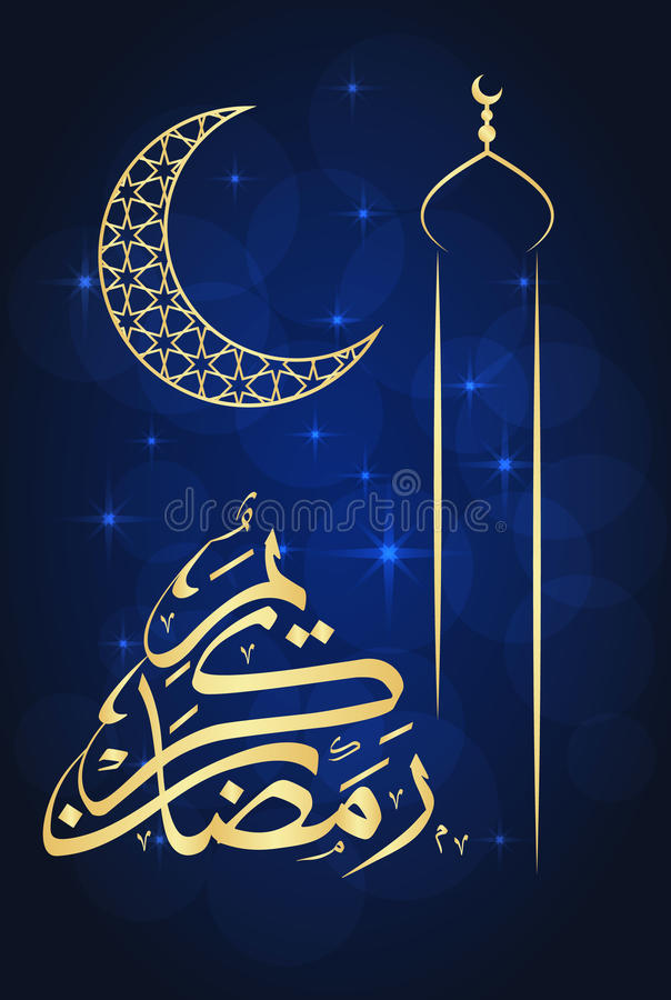 Download Ramadan Greeting Card Stock Vector - Image: 83717385