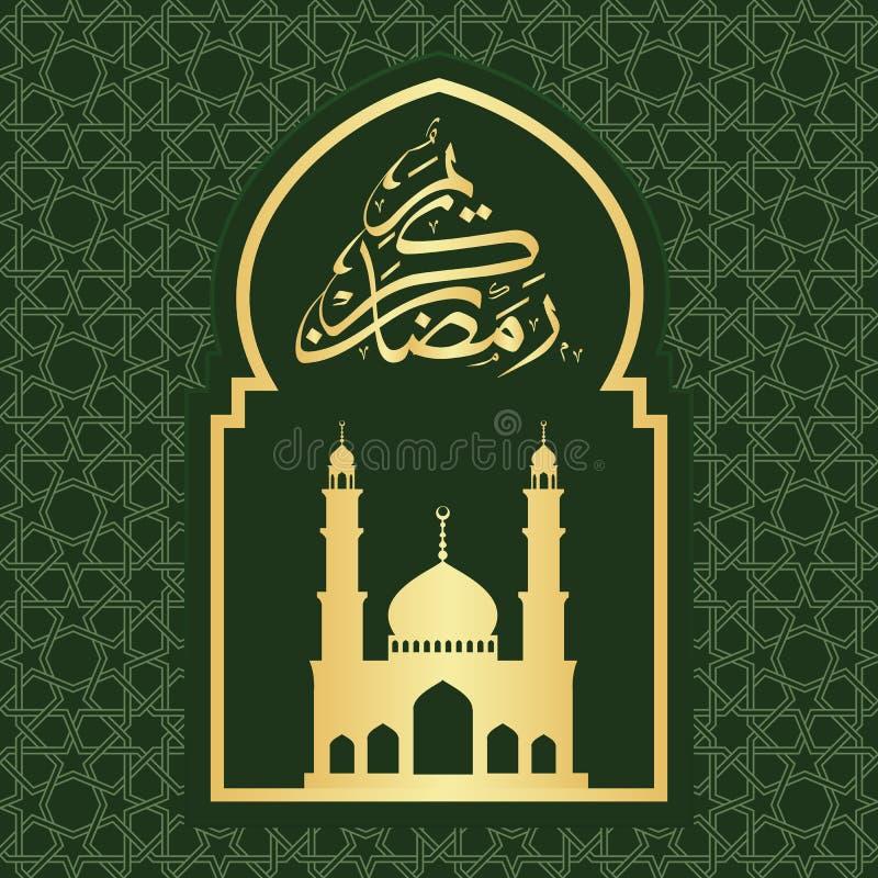 Download Ramadan Greeting Card Stock Vector - Image: 83716484