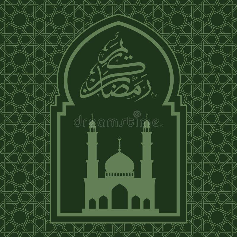 Download Ramadan greeting card stock vector. Image of kareem, ramadan - 83716499