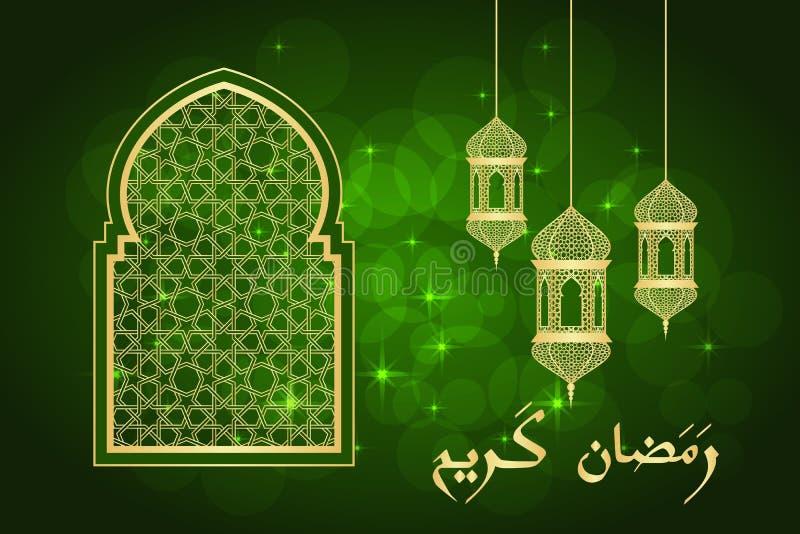 Download Ramadan greeting card stock vector. Image of religion - 83716625