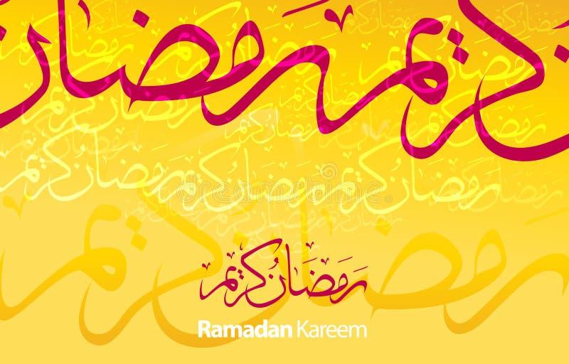 Download Ramadan Greeting Card Illustration Stock Illustration - Illustration: 24942308