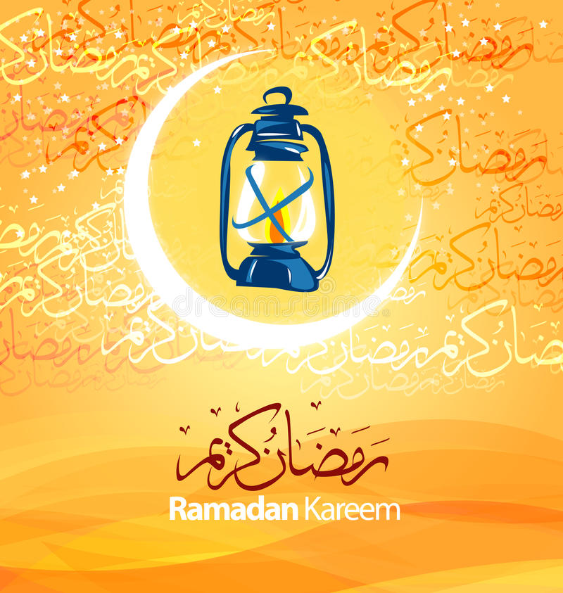 Download Ramadan Greeting Card Illustration Stock Illustration - Image: 24942388