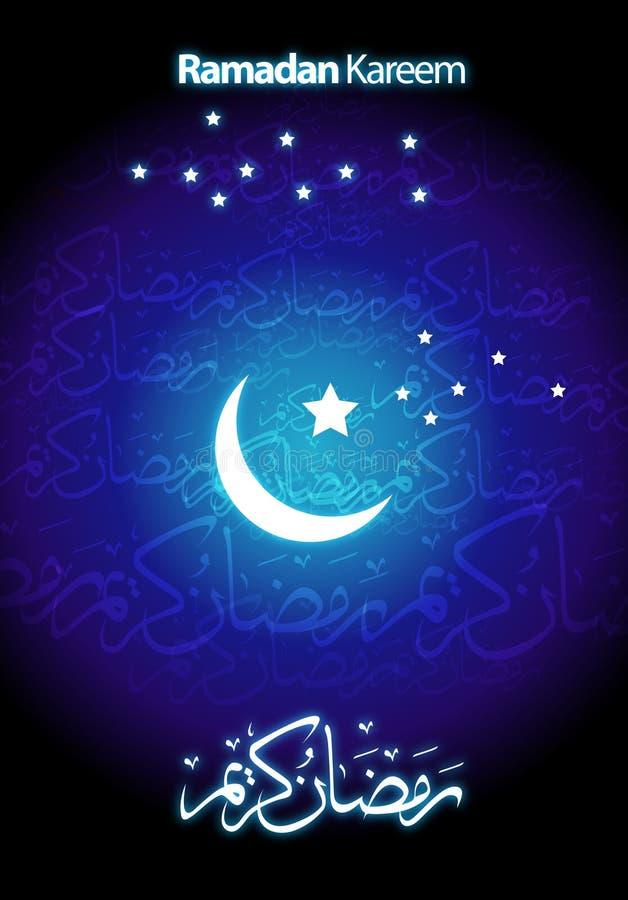 Ramadan greeting card illustration stock illustration illustration download ramadan greeting card illustration stock illustration illustration of lantern muslim 24942476 m4hsunfo Image collections