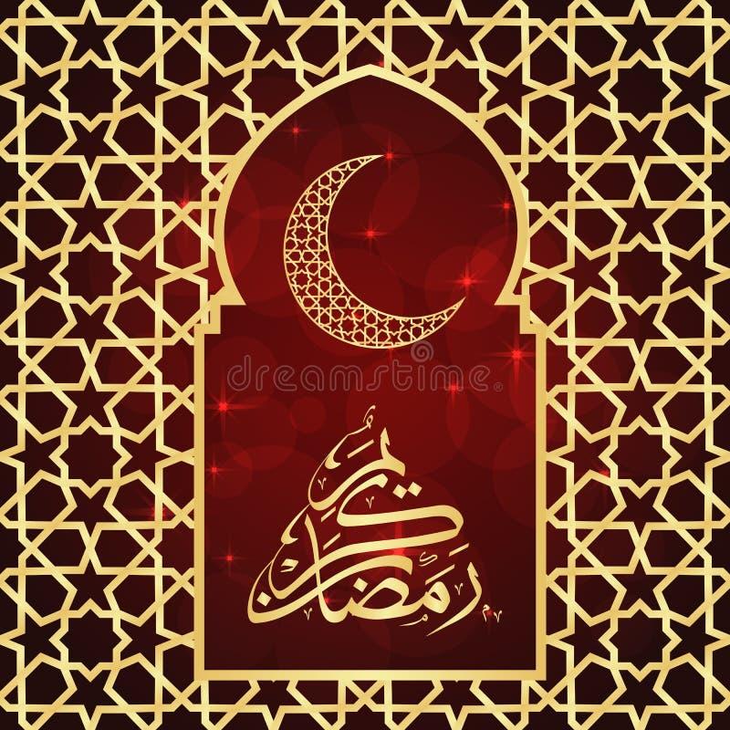 Download Ramadan Greeting Card Stock Vector - Image: 83716174