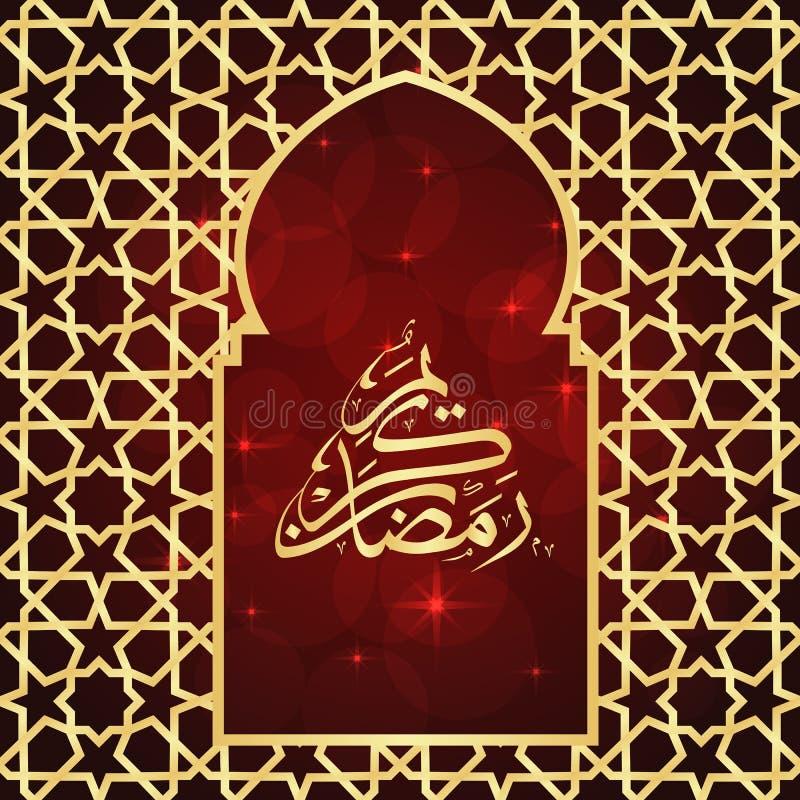 Download Ramadan Greeting Card Stock Vector - Image: 83716278