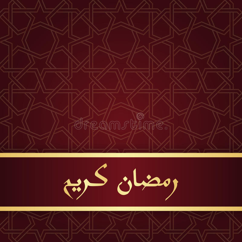 Download Ramadan Greeting Card Stock Vector - Image: 83716352