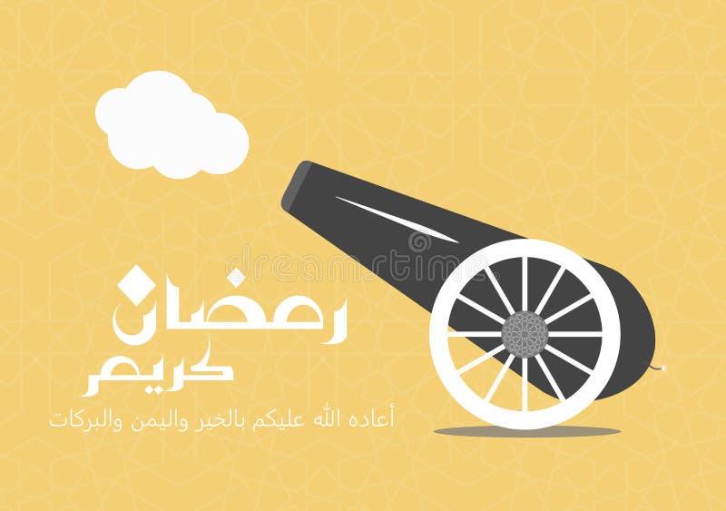 Ramadan Greeting Card: Vector de Ramadan Kareem EPS libre illustration