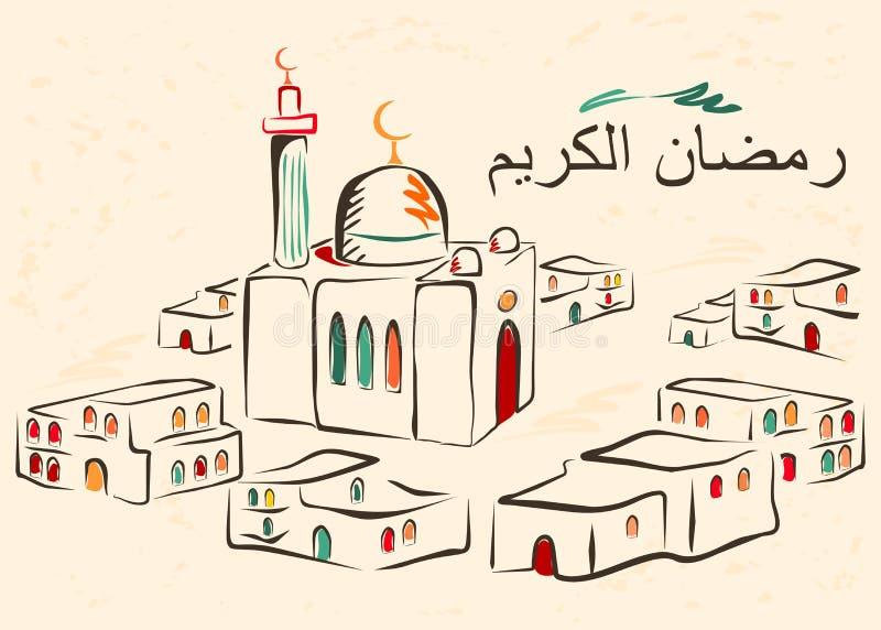 Ramadan greetings in arabic script stock vector illustration of download ramadan greetings in arabic script stock vector illustration of kareem colorful m4hsunfo