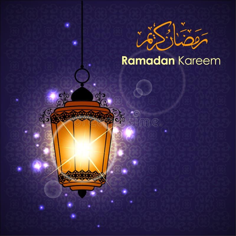 Ramadan greetings in arabic script stock vector illustration of download ramadan greetings in arabic script stock vector illustration of greeting festival m4hsunfo Gallery