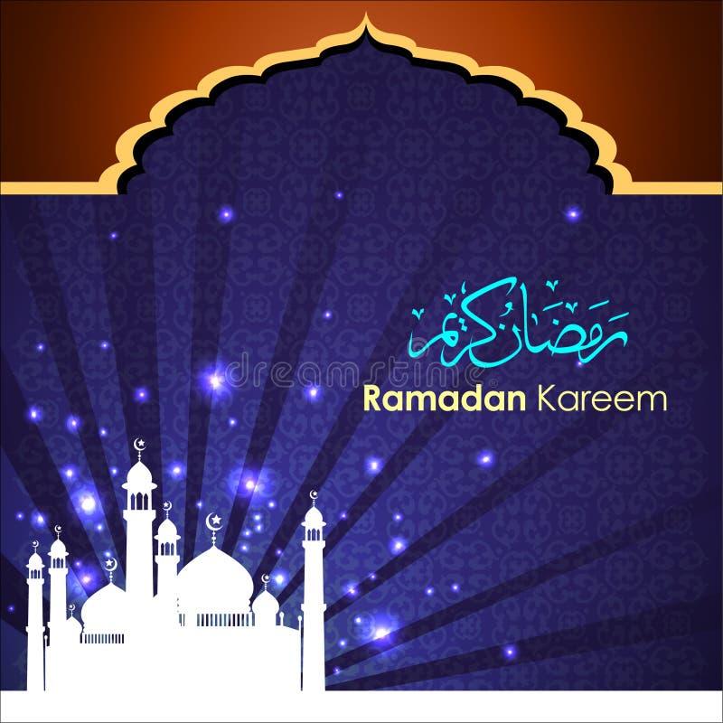 Ramadan greetings in arabic script stock vector illustration of download ramadan greetings in arabic script stock vector illustration of muslim arabian m4hsunfo