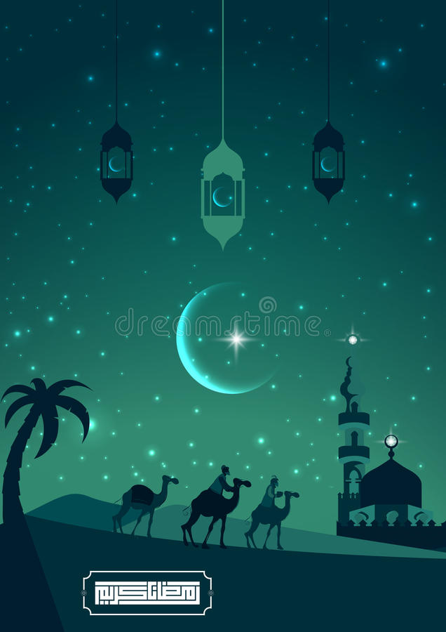 Ramadan greetings in arabic script an islamic greeting card for download ramadan greetings in arabic script an islamic greeting card for holy month of ramadan m4hsunfo
