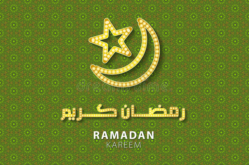 Ramadan greetings in arabic script an islamic greeting card for download ramadan greetings in arabic script an islamic greeting card for holy month of ramadan m4hsunfo Choice Image