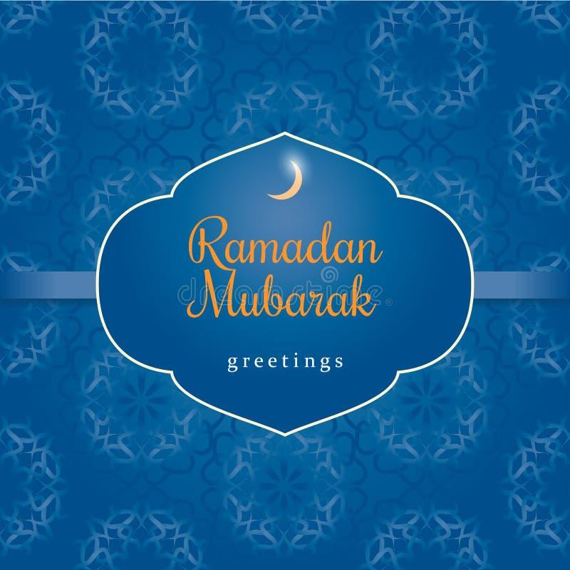 Ramadan greetings background ramadan stock vector illustration of download ramadan greetings background ramadan stock vector illustration of arabian kareem 71094031 m4hsunfo