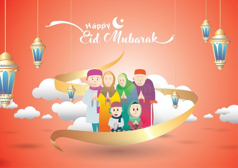 Ramadan Gruß-Karte stock abbildung