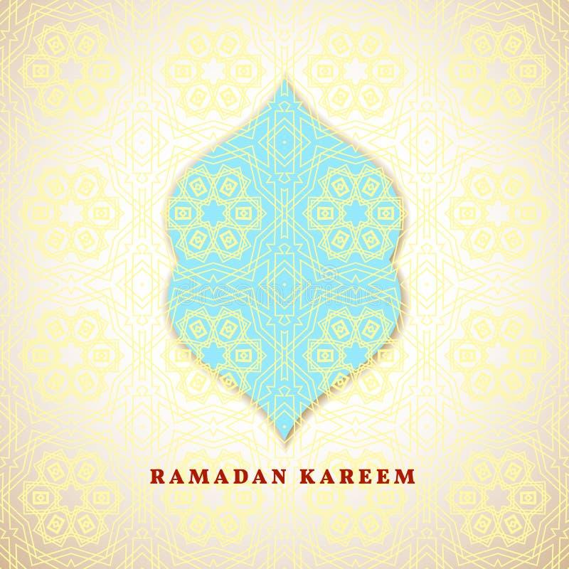 Ramadan-Grußhintergrund Ramadan Kareem bedeutet Ramadan der großzügige Monat vektor abbildung