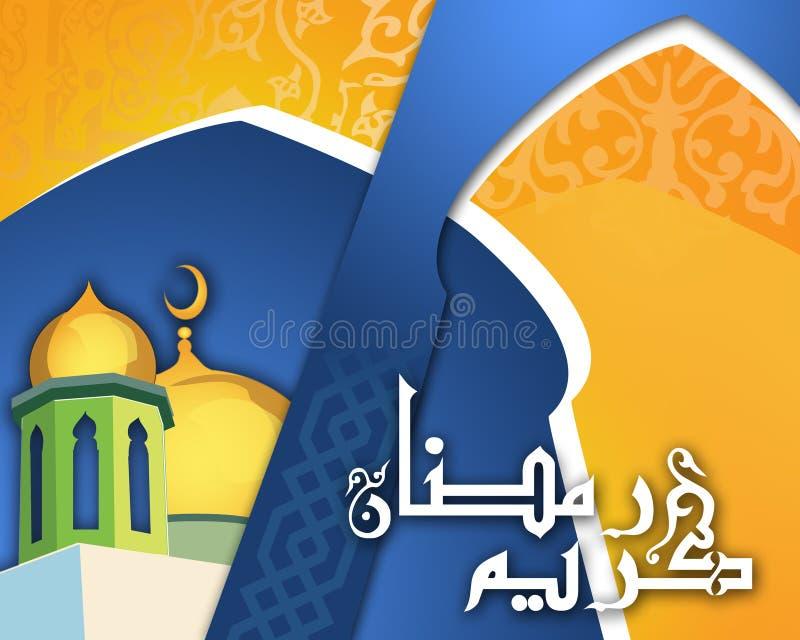 ramadan hälsningar royaltyfri illustrationer