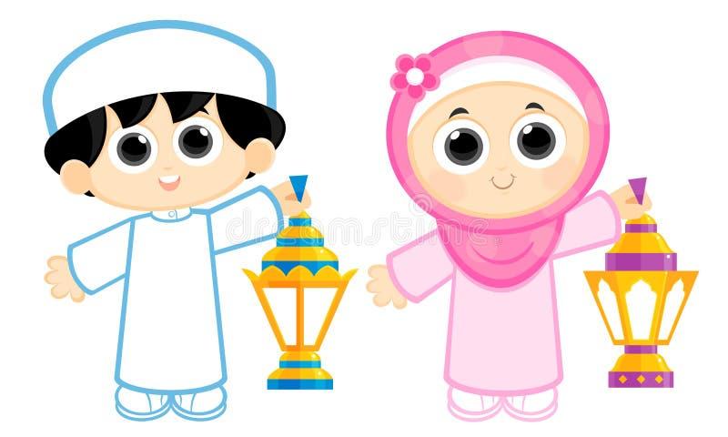 Ramadan heureux