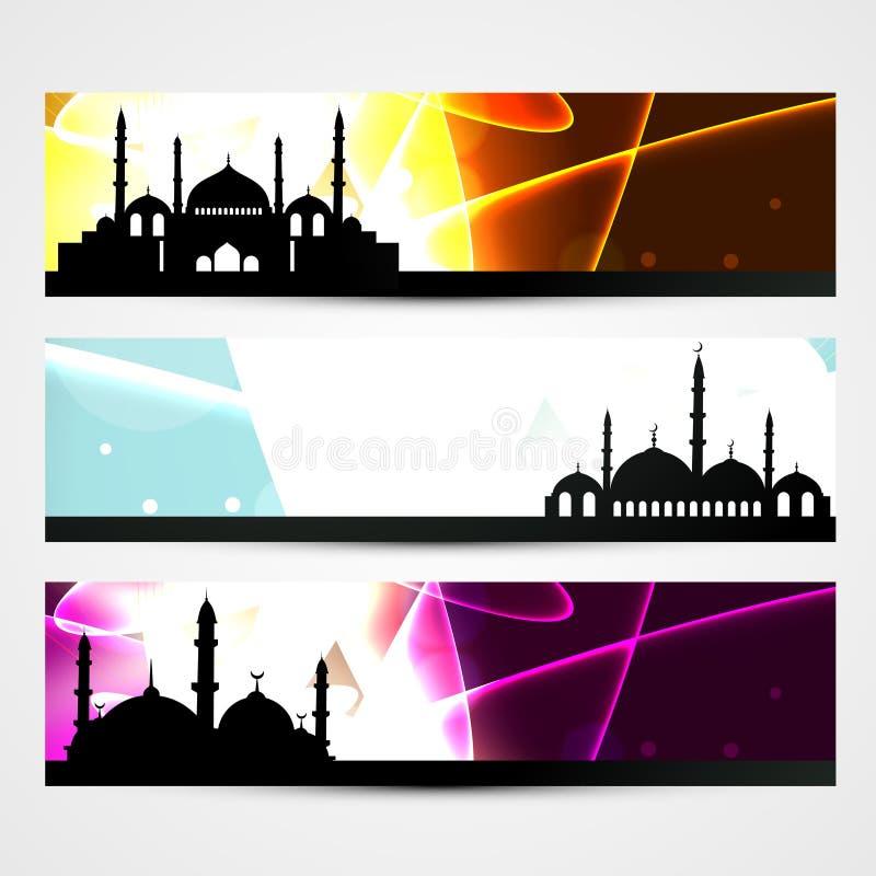 Ramadan i eid chodnikowowie ilustracji