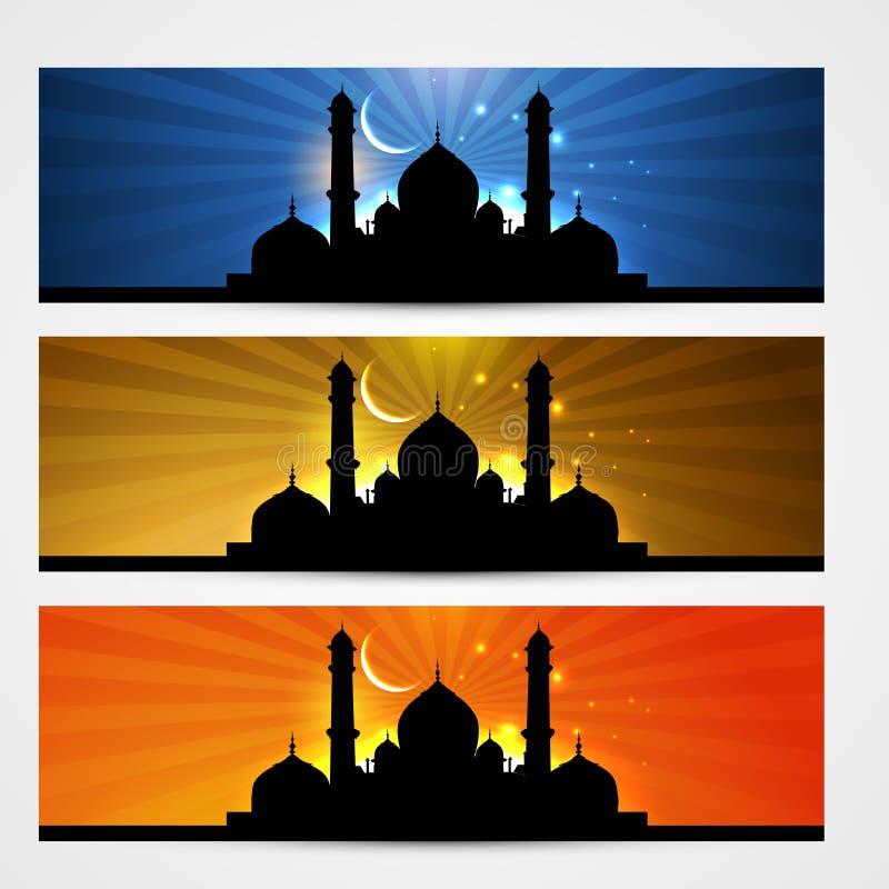 Ramadan i eid chodnikowowie royalty ilustracja