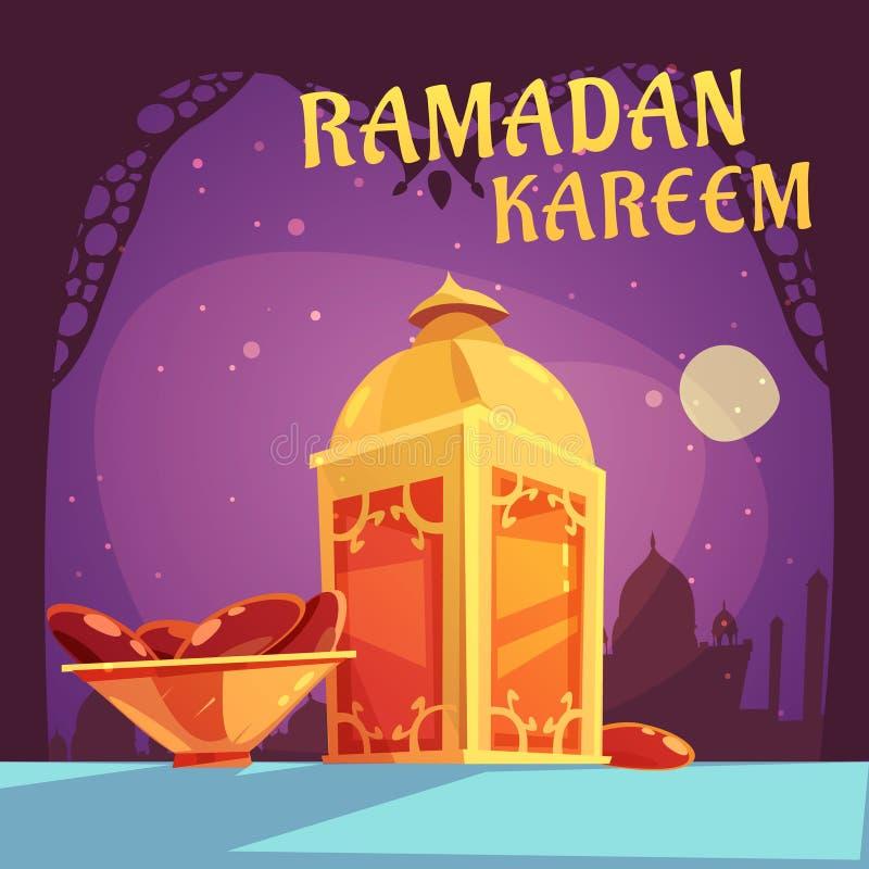 Ramadan Iftar Illustration libre illustration