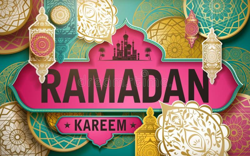 ramadan illustrationkareem vektor illustrationer