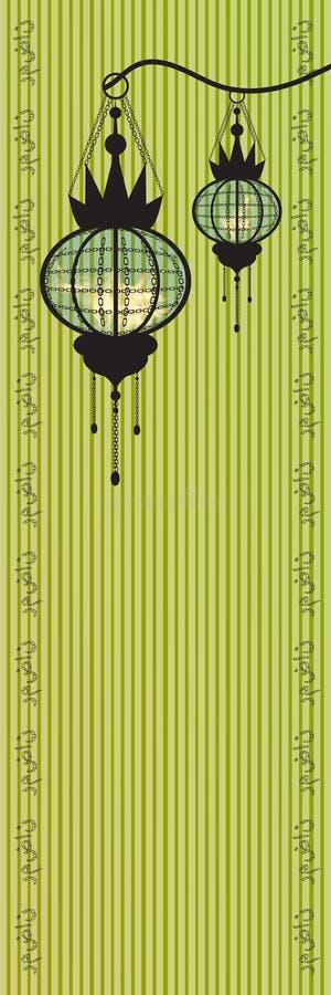 ramadan Illustrazione per il vostro disegno illustrazione di stock