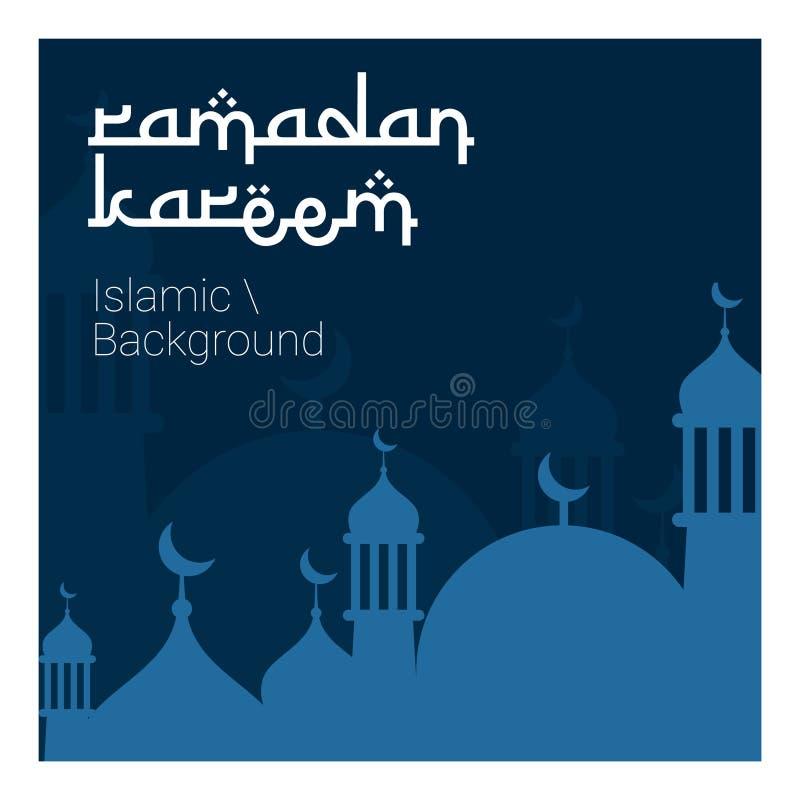 Ramadan ilustraci karta ilustracji