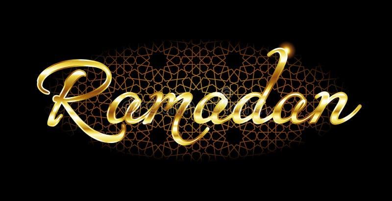Ramadan ilustracja Życzyć - Ramadan kareem Mosul lub Ramathan znaczymy: błogosławionego miesiąc Ramadan Ramadan miesiąc o royalty ilustracja