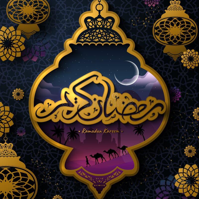 Ramadan ilustracyjny projekt